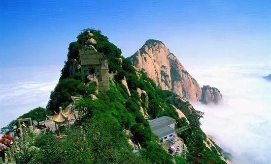 中国五岳.jpeg