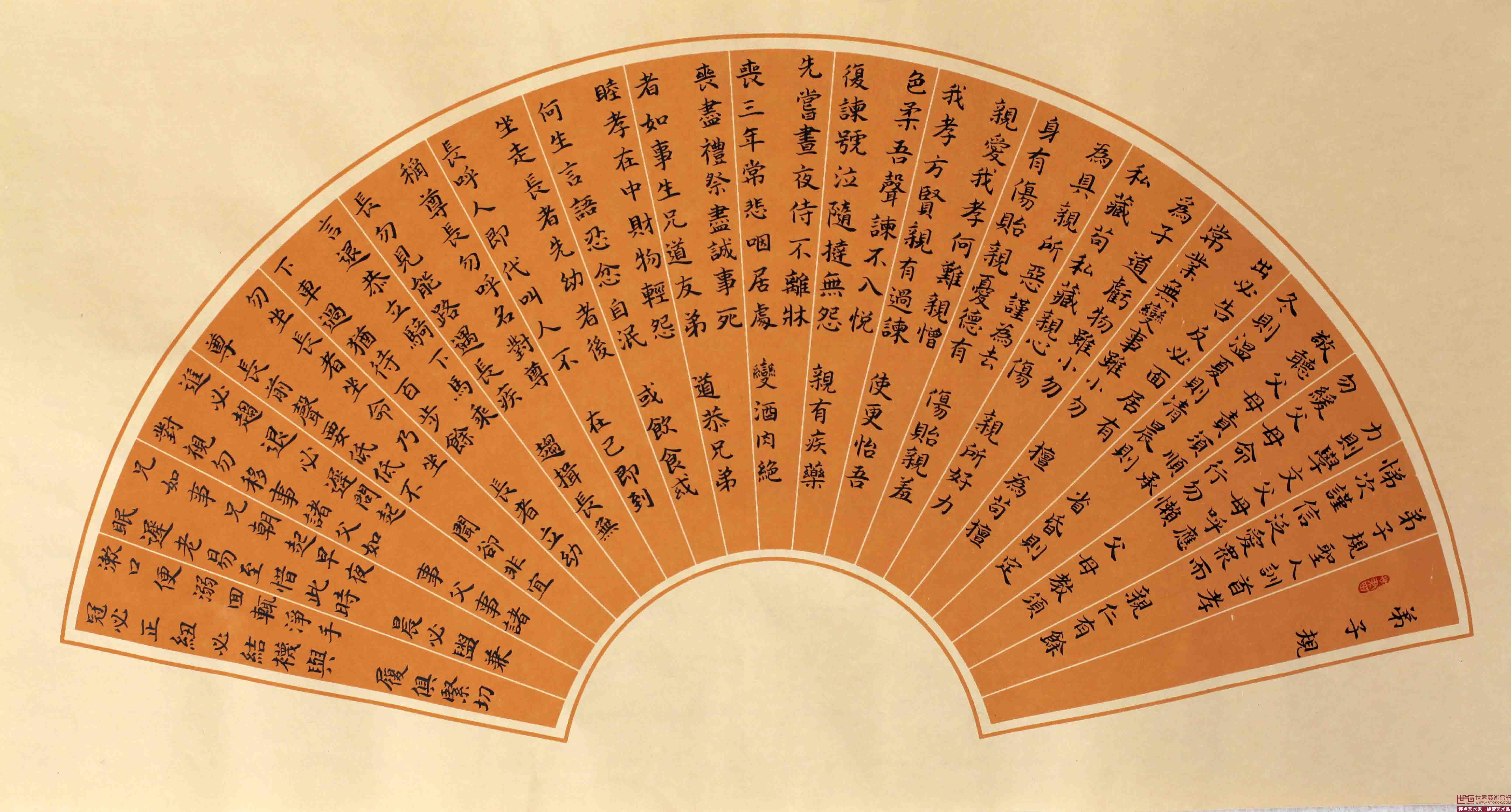 中国古代书法艺术.jpg