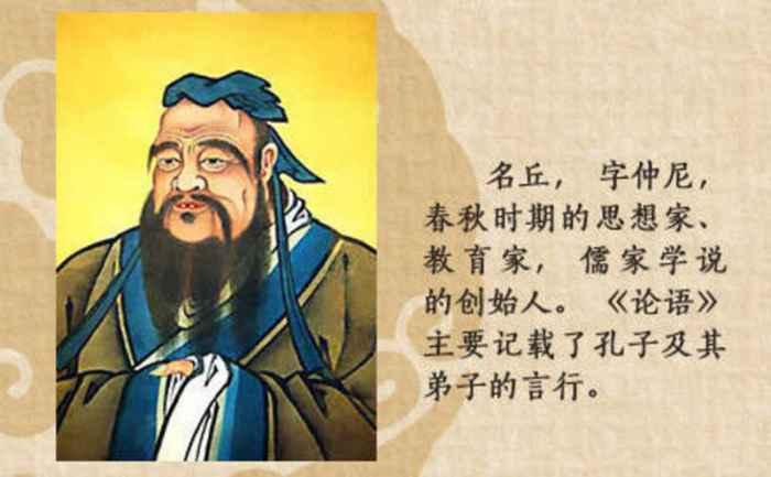 中国古代十大圣人.jpg