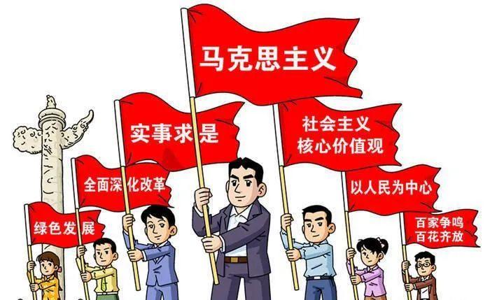 中国没有辜负社会主义.jpg