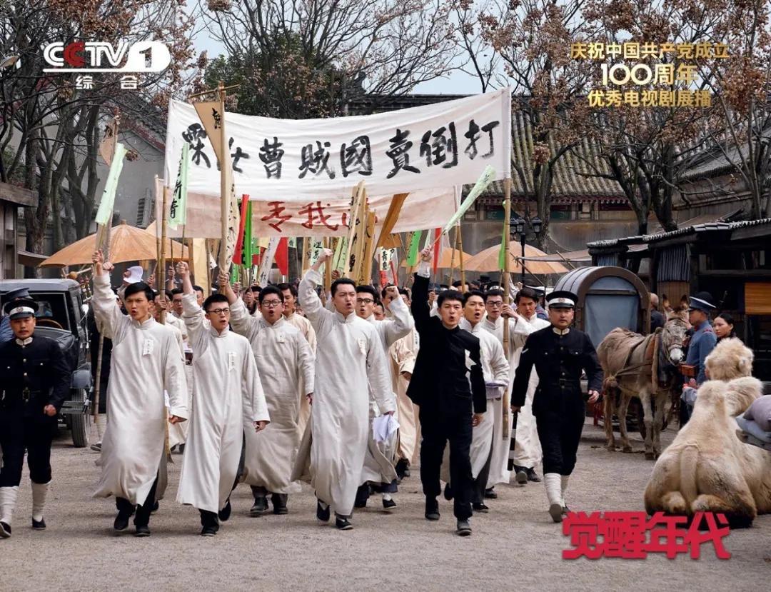 中国的救亡图存.jpg