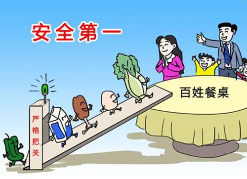 共建共治安全餐桌.jpg