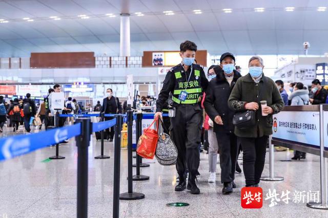南京禄口机场疫情事件之深思.jpg