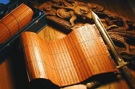 中国古代名家名篇