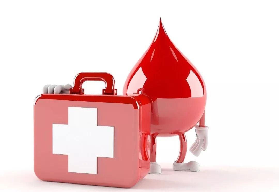 献血.jpeg