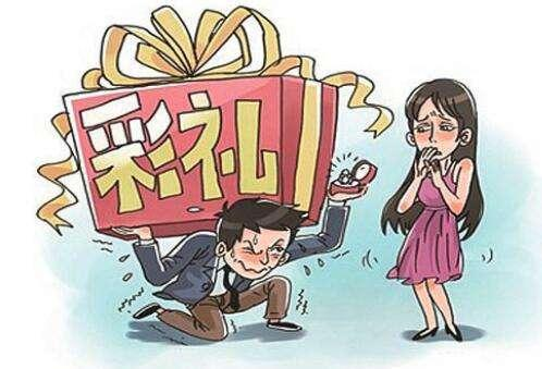 积极治理农村天价彩礼.jpeg
