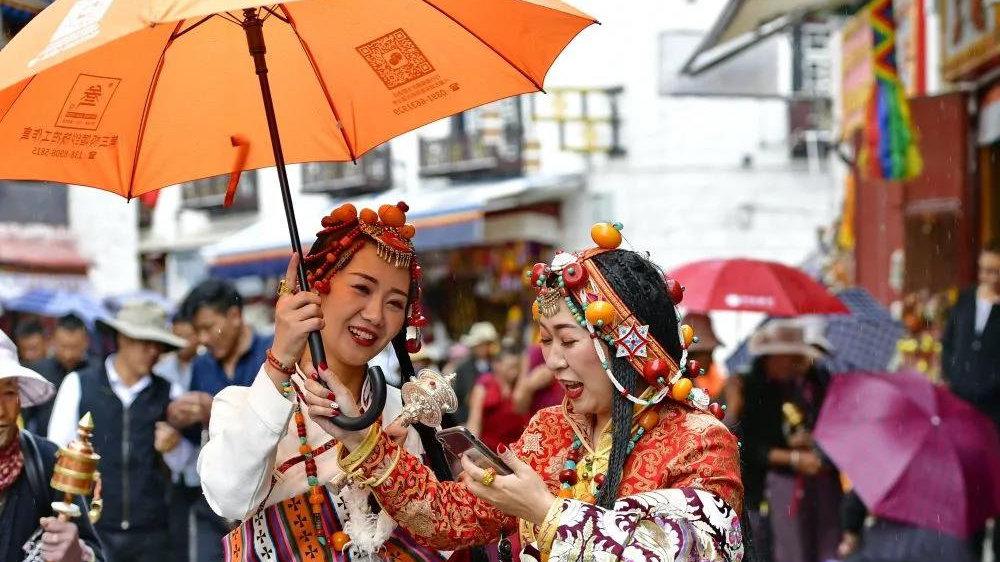 西藏七十周年巨变.jpg