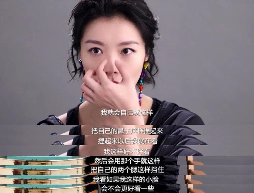 """网红抽脂死亡,""""要瘦""""变""""要命"""".webp.jpg"""