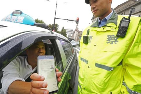 驾驶证电子化.jpg